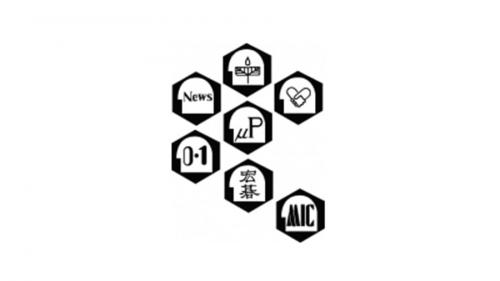 Acer logo 1976