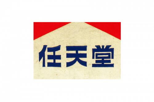 Nintendo Logo 1889