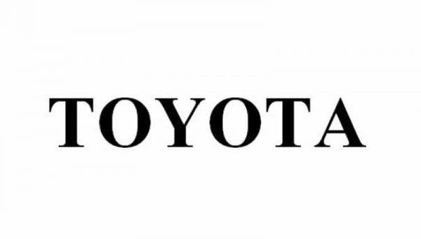 Toyota-1958-logo