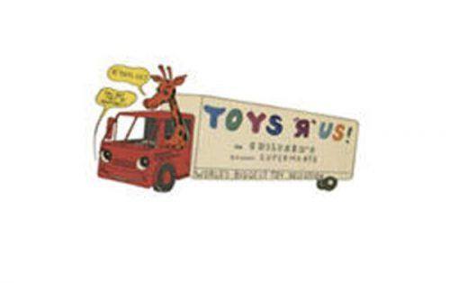 Toys R Us Logo 1967
