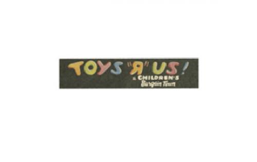 Toys R Us Logo 1969