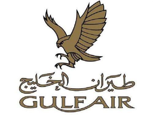Gulf Air logo 1973