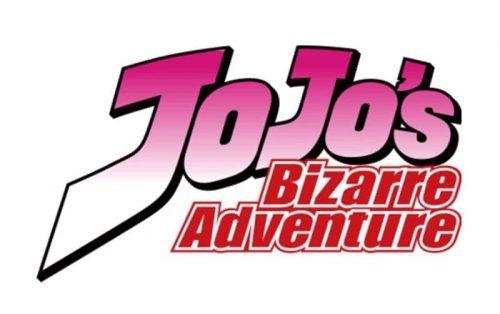Jojos Bizarre Adventure Logo 2012