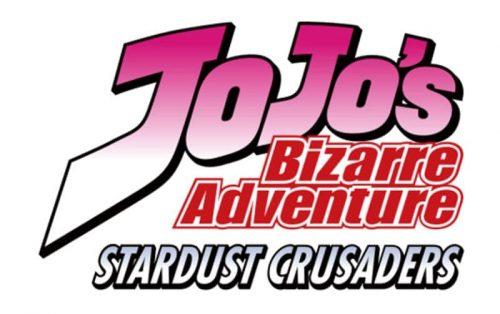 Jojos Bizarre Adventure Logo 2014