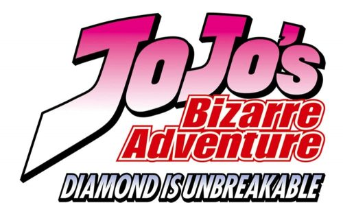 Jojos Bizarre Adventure Logo 2016