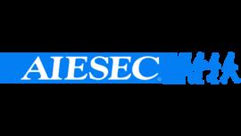 AIESEC logo tumb