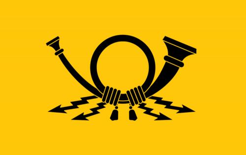 Deutsche Post Logo 1959
